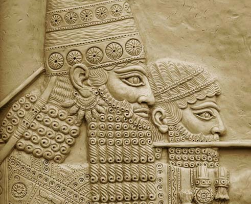 Assyrian Lion Hunt Commission
